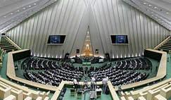 مالیات در مجلس