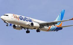 هواپیمای ناتو در بندرعباس ایران