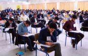"""اولین آزمون مشترک """"استخدام سازمان های اجرایی"""" کشور"""