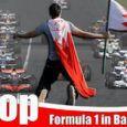 آغاز مسابقات «فرمول یک ۱ بحرین» و اعتراضات مردم