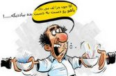 ۲ برابر ظرفیت اینترنت کل ایران به عراق ترانزیت می شود!