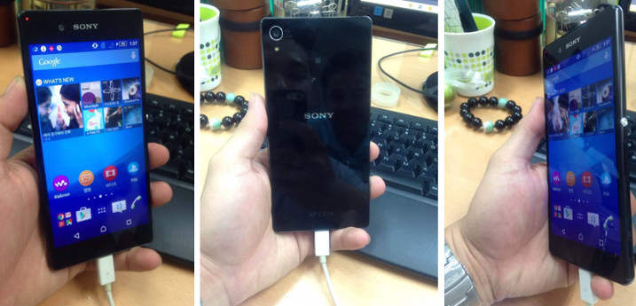 new sony xperia z4
