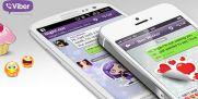 مدیر شدن در گروه های وایبر viber با قابلیت «حذف کاربر»