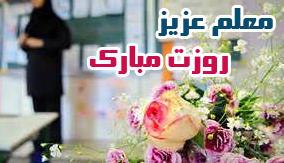 2015-05-02_033711