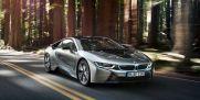 """عکس / بی ام و ۲۰۱۵ BMW i8 هیبریدی"""" وارد ایران شد"""