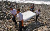 پیدا شدن قطعه جدید طی یک هفته از بوئینگ ۷۷۷ مالزی