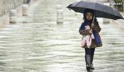 هواشناسی لاهیجان (بارندگی) ؛ پیش بینی وضعیت هوا