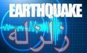 زلزله ی در فیروزکوه تهران / زمین لرزه ۴.۶ ریشتری دیشب