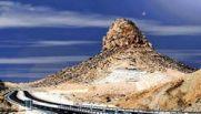 عکس / کوه پردیس ، کوهی عجیب در بوشهر با اثر ضد ایدز !
