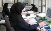 جریمه ۱۰ میلیون تومانی برای کارمندان بدحجاب!