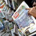 عناوین روزنامه های امروز ۱۳ شهریور ۹۴ مالزی