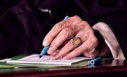 تعیین اعضاء جدید «شورای عالی فضای مجازی» با حکم رهبر انقلاب