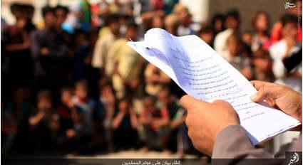 قطع کردن دست سه شهروند سوریه ای توسط داعش