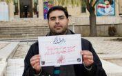 ممنوع التصویری رنجبران، مجری گفتگوی ویژه خبری