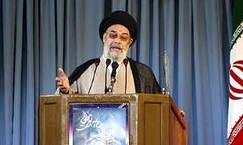 سخنان امام جمعه اصفهان خطاب به زنان
