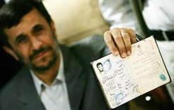 حضور محمود احمدی نژاد در انتخابات ریاست جمهوری