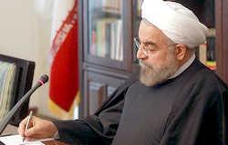 پیام تسلیت روحانی / درگذشت یوسف نوبخت