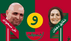 استند آپ کمدی شقایق دهقان و علی مسعودی