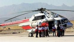 فرود اضطراری بالگرد (هلیکوپتر ) وزیر