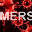زائران ایرانی به بیماری مرس MERS مبتلا نشده اند