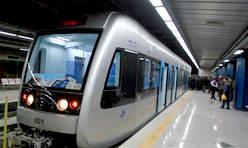 بلیط مترو برای دانشجویان / مترو تهران