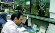 ملاک تعیین حقوق بازنشستگی به امتیاز تغییر می کند