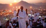 دانلود متن کامل دعای عرفه (لینک مستقیم)