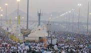 کشته شدگان و وضعیت زائران ایرانی در حادثه مناء (اسامی)