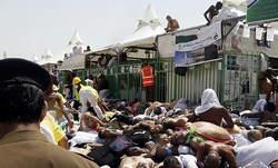 جدیدترین آمار کشته و مجروحین حادثه منا