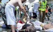 آمار جدید فاجعه منا با ۲۲۸ کشته ۲۷ مجروح ۲۴۶ مفقود