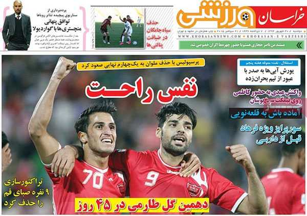 Newspaper today iran (24)