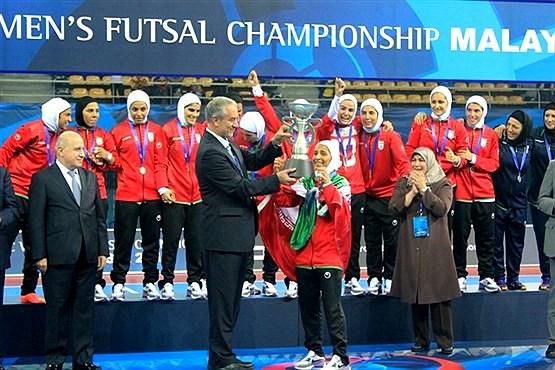 Womens Futsal iran asia 2015 (10)