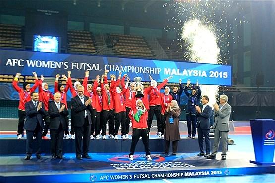 Womens Futsal iran asia 2015 (12)