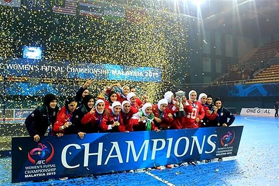 Womens Futsal iran asia 2015 (14)