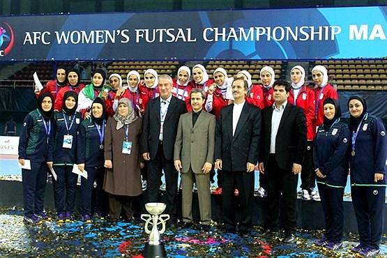 Womens Futsal iran asia 2015 (4)