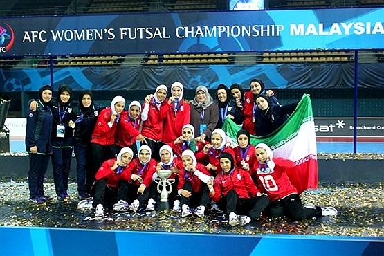 Womens Futsal iran asia 2015 (5)