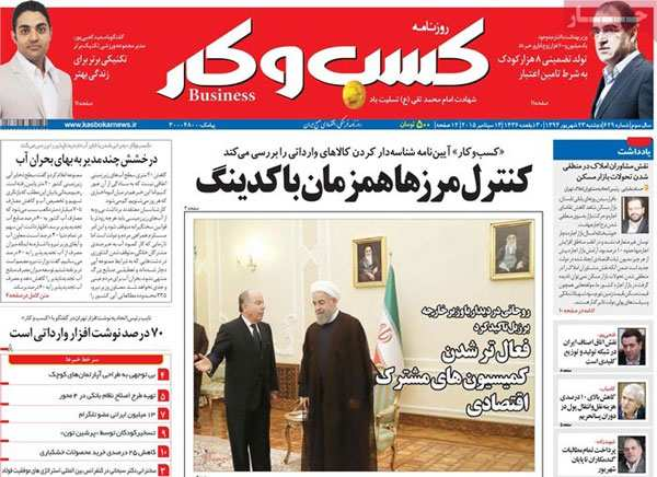 iran newspaper today 19340623 (12)