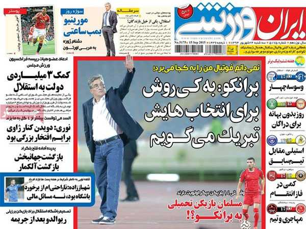 news paper iran today 13940624  (22)