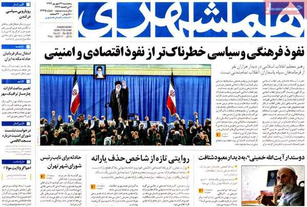 news paper iran today 13940626 (1)