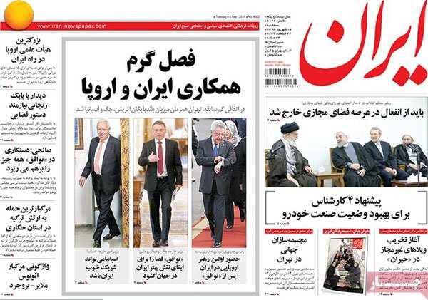 روزنامه ایران امروز 17 شهریور