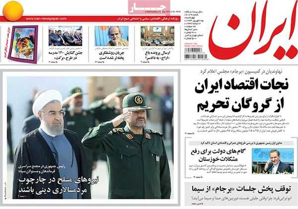 newspaper iran today (10)