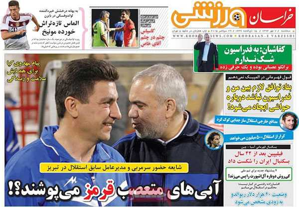 newspaper iran today 13940707 (17)