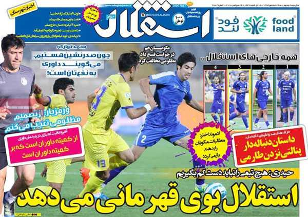 newspaper iran today 13940707 (21)