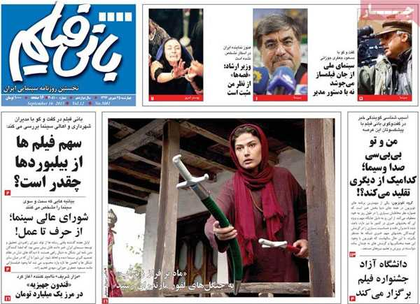 newspaper iran today (16)