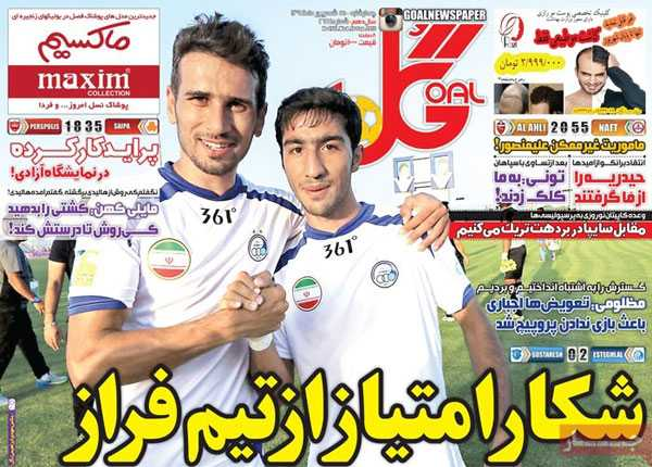 newspaper iran today (18)