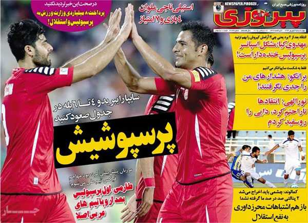 newspaper iran today (19)