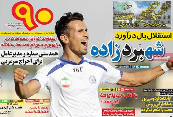 newspaper iran today (21)