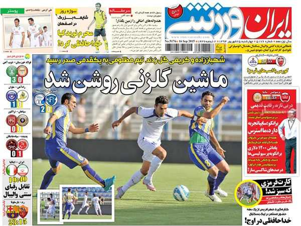 newspaper iran today (22)