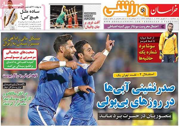 newspaper iran today (24)