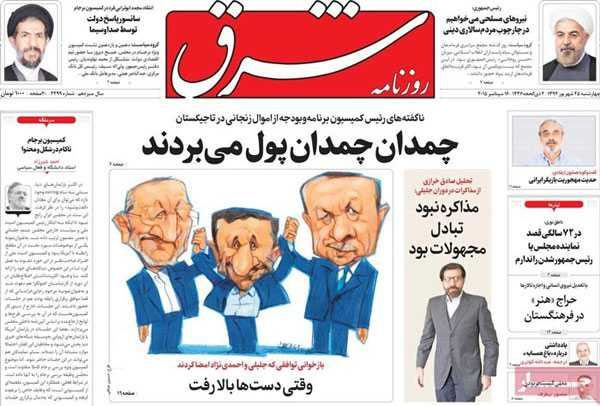 newspaper iran today (9)